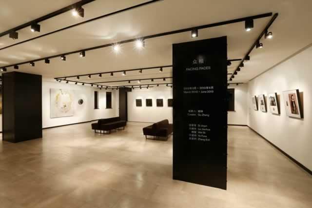 galleria Shangai