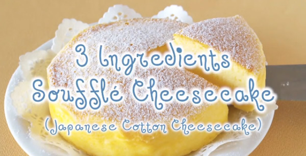 torta-giapponese-formaggio