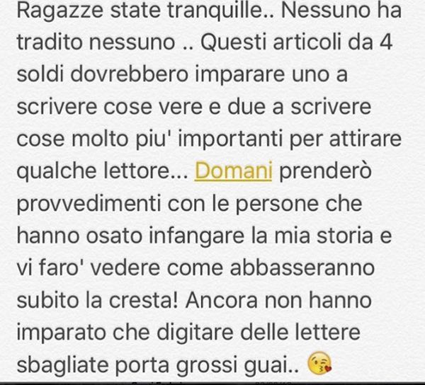 tara-instagram